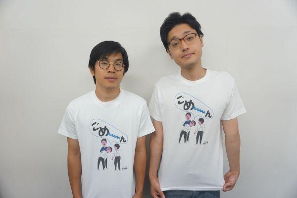 上村さんと榎本さん