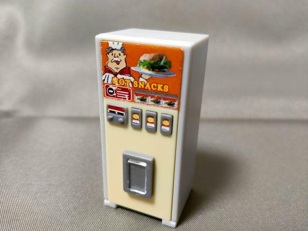 レトロ自販機マスコットのハンバーガーB