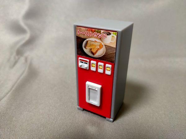 レトロ自販機マスコットのトーストサンド