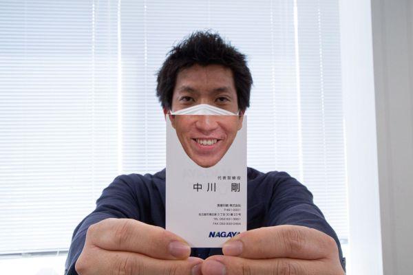 名刺を口元に向けて重ねると、マスクを外した時の顔がわかるという仕掛けです