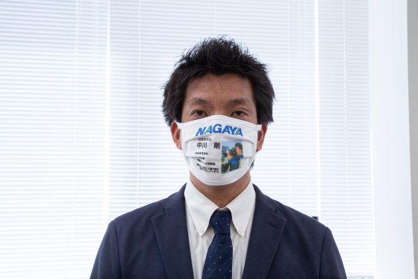 こちらは「名刺マスク」