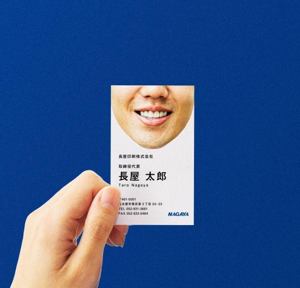 約半分のスペースを使って、鼻から下の顔半分が大きく印刷されているのが特徴です