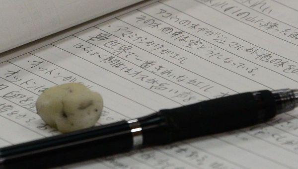 常田守さんの特別授業を受けた中学生のメモ=2020年12月17日、鹿児島県奄美市の住用中学校、外尾誠撮影