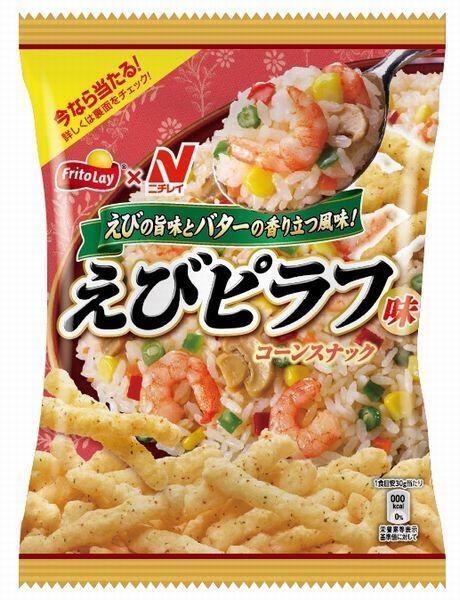 スナック菓子「えびピラフ味 コーンスナック」