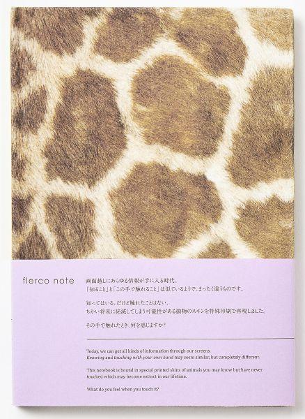 表紙でアミメキリンの肌を再現した「flerco note(フレルコノート)」
