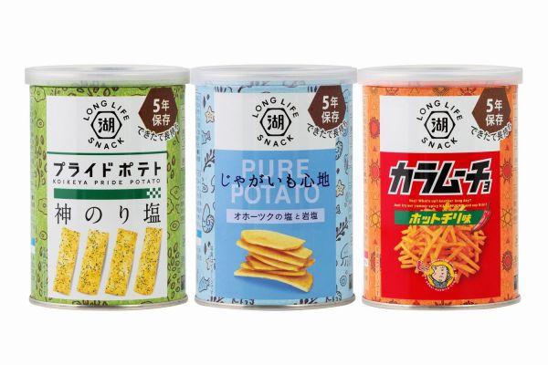 「KOIKEYA LONG LIFE SNACK」の3商品