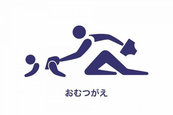 「ママリンピック(パパリンピック)」の種目