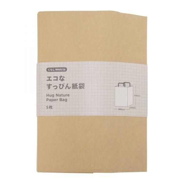 帯のみのシンプルパッケージで余計なフィルムゴミが出ない「エコなすっぴん紙袋」