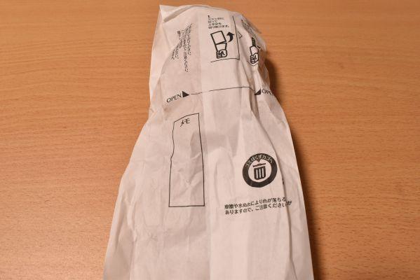 アメリカンドッグが入った袋。裏面にメモ欄がある