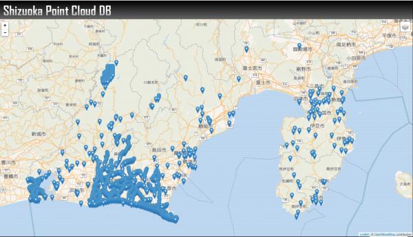 静岡県が公開する点群データベース