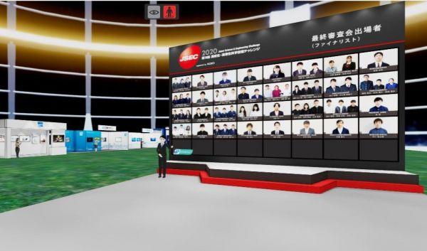初のオンライン開催となったJSECのバーチャル3D会場