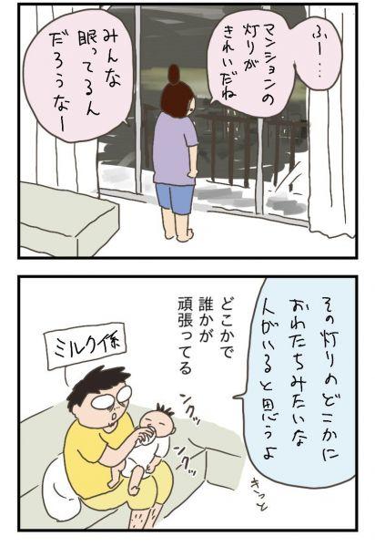 桜田麩コウイチさん(@yomebaka)のツイート
