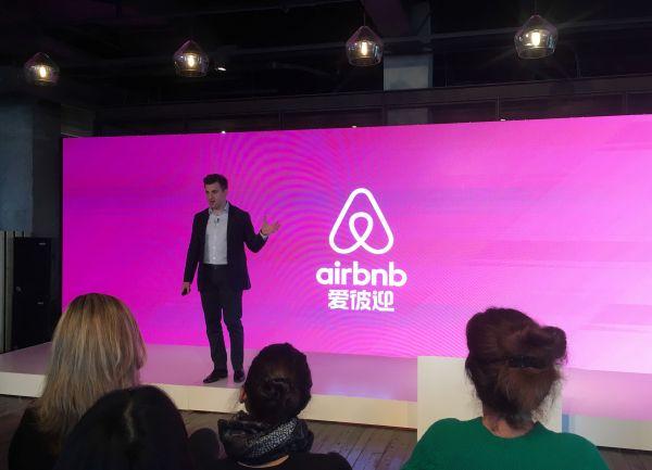 Airbnb(エアビーアンドビー)のブライアン・チェスキーCEO