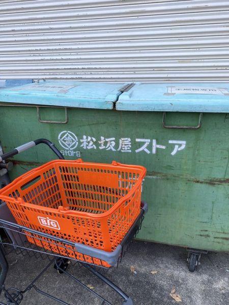 ザ・ビッグエクスプレス平針で見つけた、松坂屋ストアの痕跡