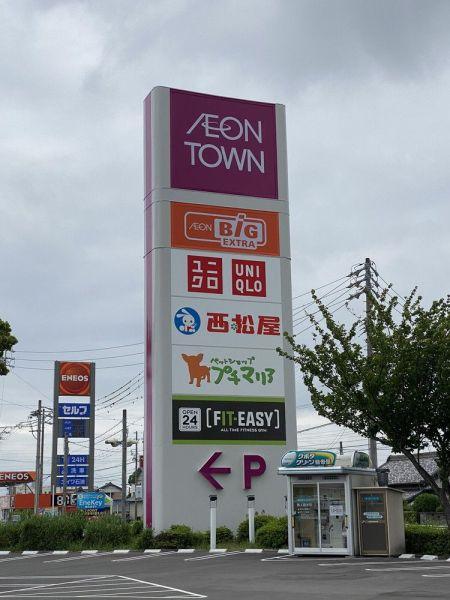 イオンタウン弥富。「リニューアルが終わってから初来店。看板がきれいになり、旧デザインのロゴが消されてしまった」(イオえもんさん)