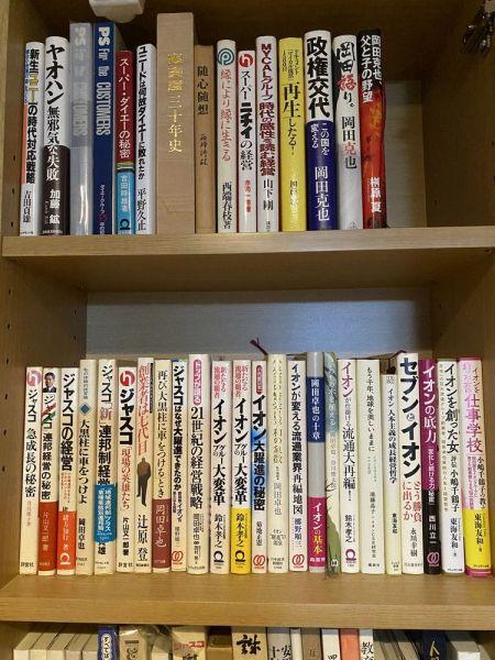 イオンや旧ジャスコ関連の書籍がそろう、イオえもんさんの本棚