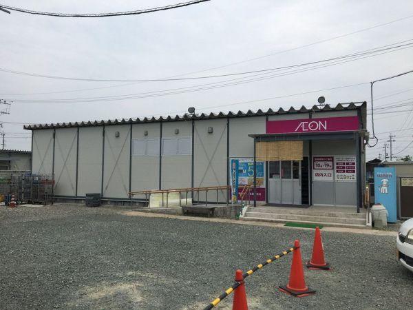 イオン益城テクノ仮設団地店。熊本地震の被災者が暮らす仮設団地にあった