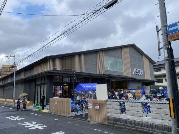 イオンスタイル西陣小町。京都ならではの町屋風の外観が特徴