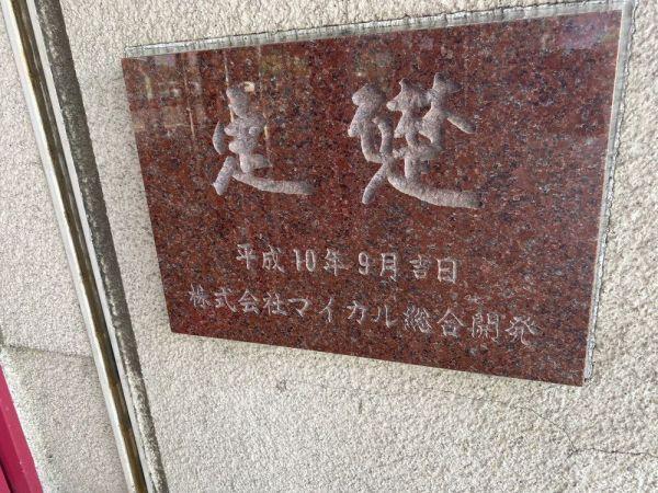 イオン豊川店。「飲食街のフォントや案内板からサティ臭が感じられます」(イオえもんさん)
