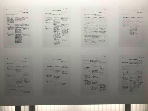 看護師や介護士が「看取り」を記録したプロセスレコード。小原さんの取り組み「空白を埋める」