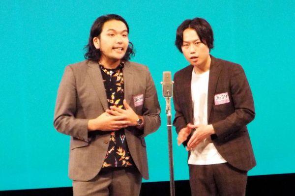 見取り図の盛山晋太郎(左)とリリー=2019年11月18日、大阪市中央区