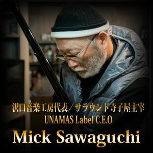 Mick Sawaguchi