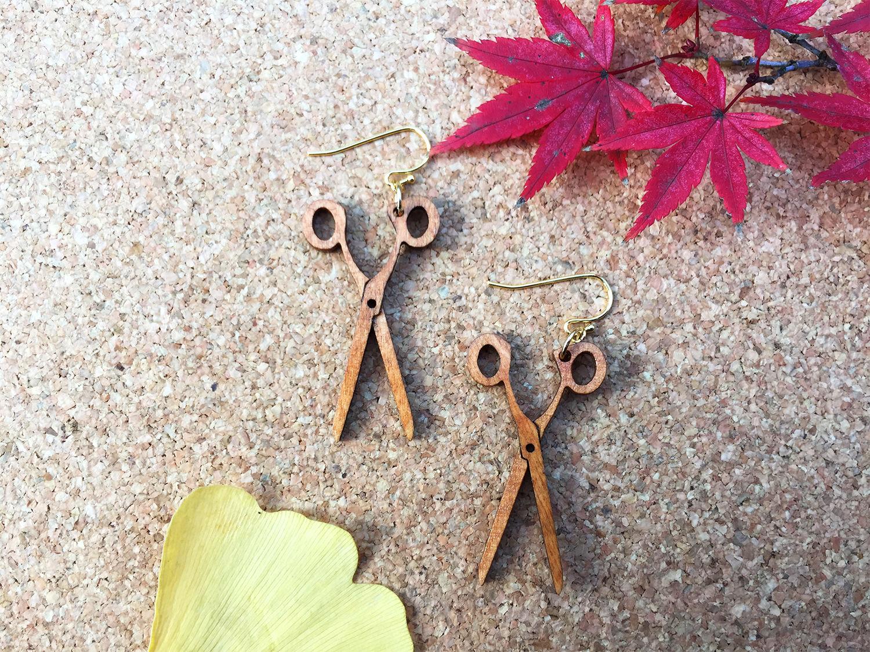 木のピアス/木のハサミ/木のイヤリング