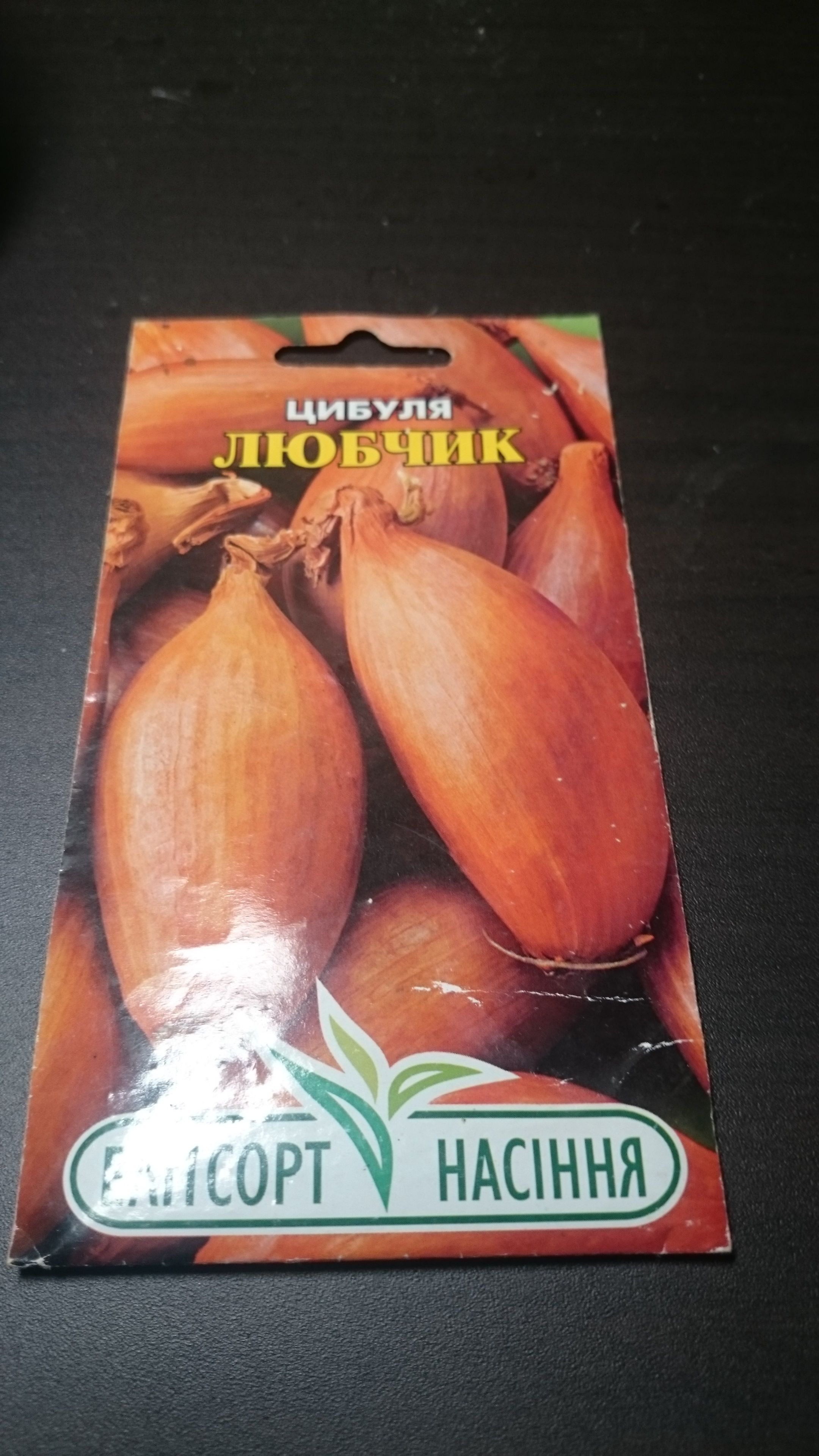 【バラ売り】ウクライナ産玉ねぎ「愛」種子