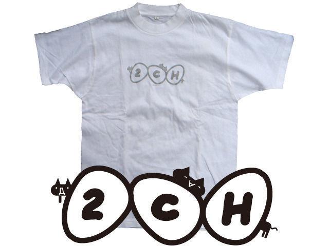 2ch Tee Shirts