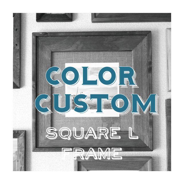 Drift Frame Color Custom【 SQ_L 】
