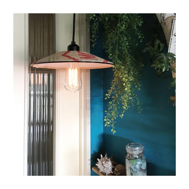 Travel Coffee Pendant Lamp 【FLAT】