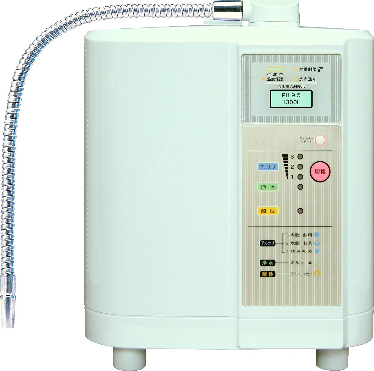 エクセルEX(アルカリイオン整水器)
