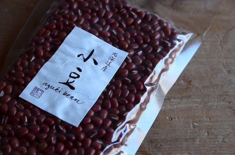 北海道産小豆 べにや長谷川商店