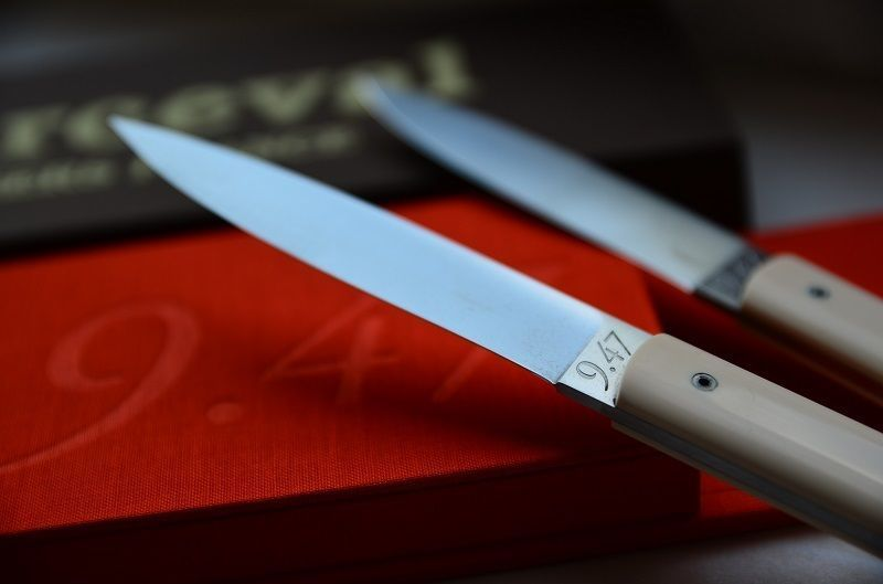 Perceval  9.47テーブルナイフ2本SET(ホワイト)