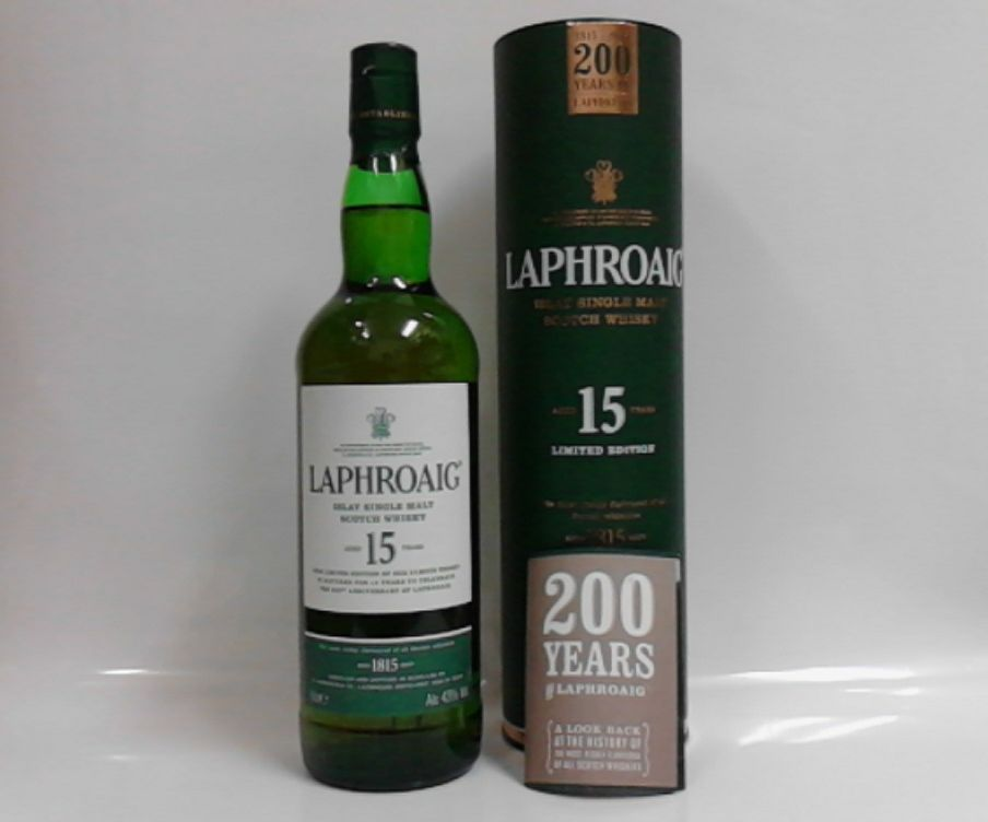 ラフロイグ 15年 LAPHROAIG 15y   43% 700ml 200周年記念ボトル