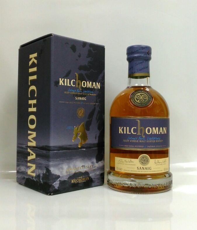 キルホーマン サナイグ 46% 700ml KILCHOMAN SANAIG