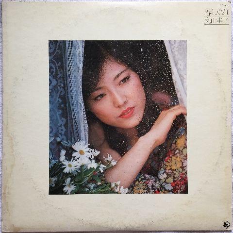 Keiko Maruyama (丸山圭子) ?- 春しぐれ