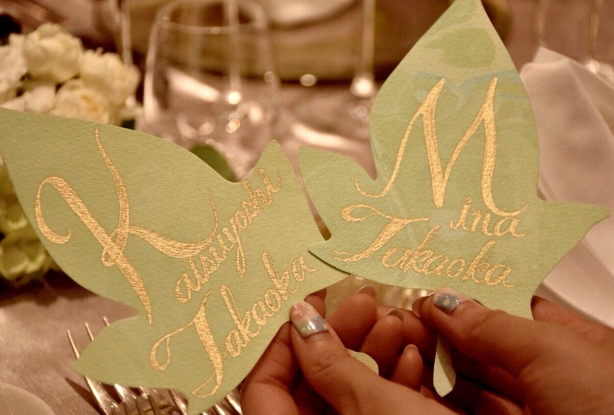 【オーダーメイド ゲスト名入れ】席札&メッセージカード Wedding card