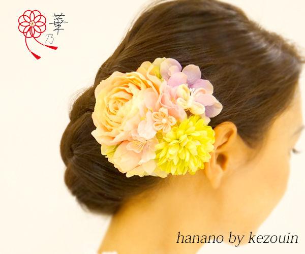 つまみ細工髪飾り?オールドローズ×菊×紫陽花 【hanaemi】くすみピンク/ライトパープル 0150
