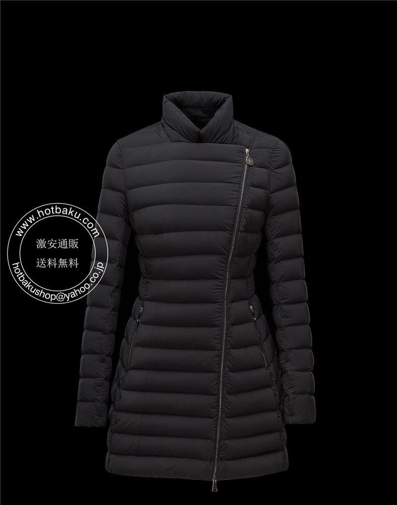 モンクレール ダウン レディース 人気高品質 モンクレール コート MONCLER ANASTASIA モンクレール レディース ブラック 商品番号:MON101163