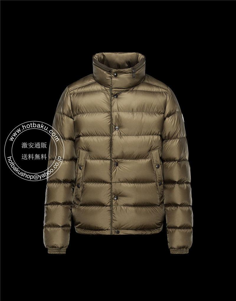 高品質 モンクレール ダウンジャケット MONCLER BORIS モンクレール メンズ 2色