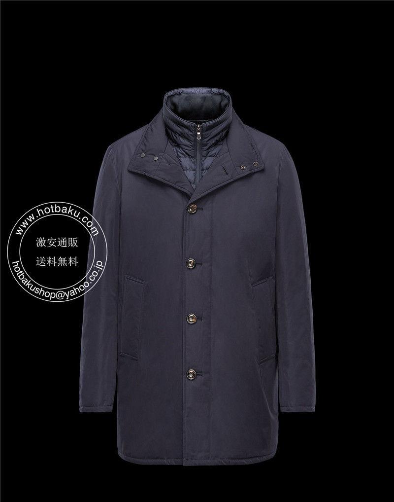 ダウン ブランドモンクレール コート MONCLER FUSAIN モンクレール メンズ ブラック 商品番号:MON101150