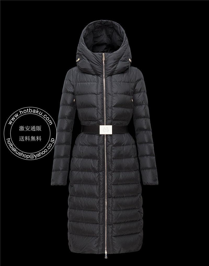 モンクレール ダウン レディース 人気モンクレール コート MONCLER IMIN モンクレール レディース ブラック 商品番号:MON101148