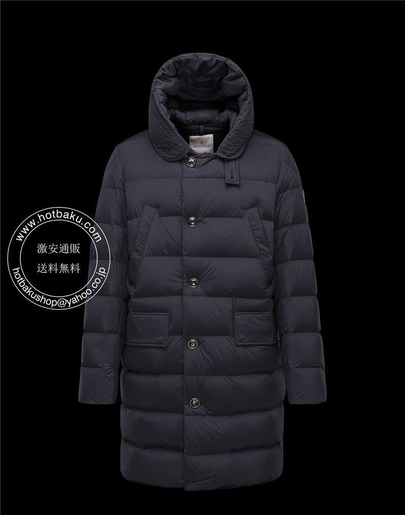 モンクレール コート MONCLER WIBAUD モンクレール メンズ ブラック 商品番号:MON101122