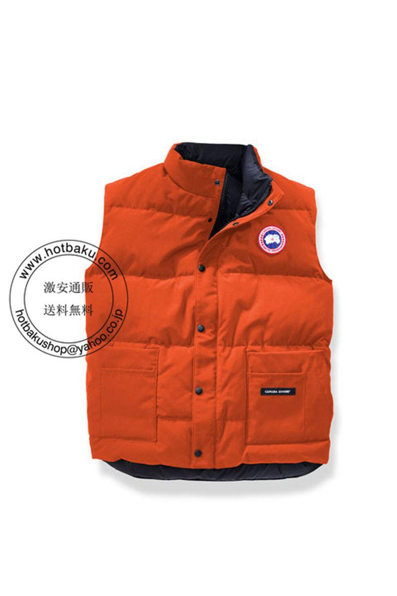 カナダ グース ダウン ベスト Freestyle Vest Monarch Orange カナダ グース メンズ 商品番号:4150MP1P3