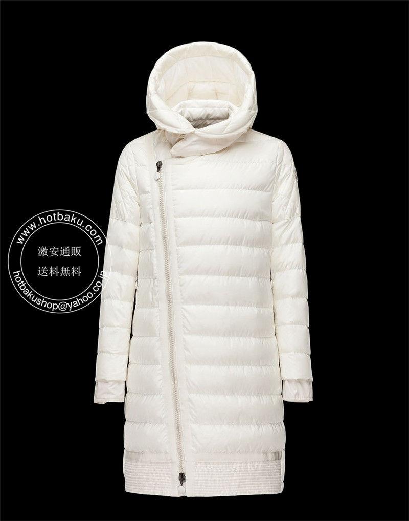 高品質 モンクレール コート MONCLER Gisele モンクレール レディース 3色