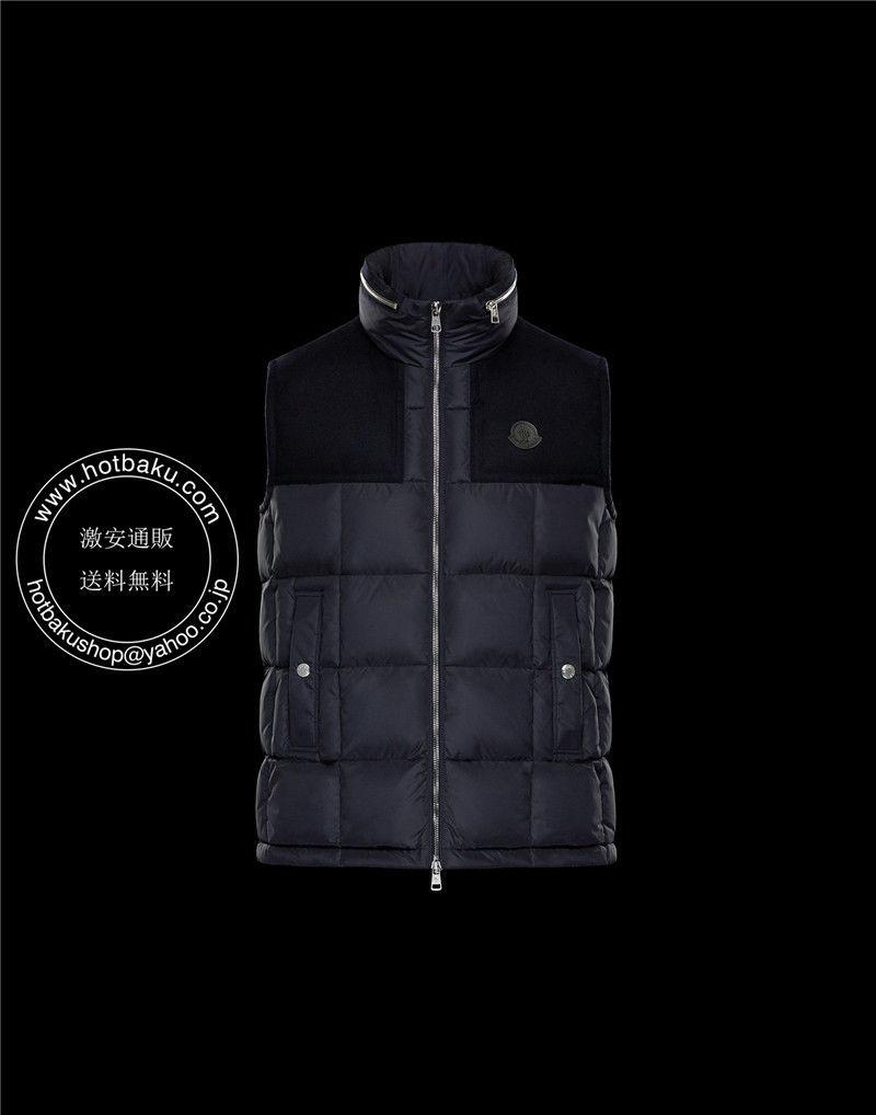 2018年新品モンクレール ダウンジャケット MONCLER CESAR モンクレール メンズ 2色