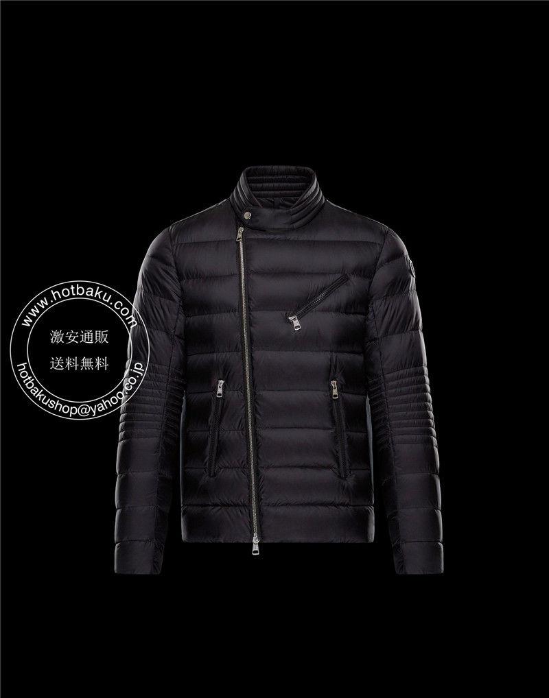 世界安いモンクレール ダウンジャケット MONCLER AUBIN モンクレール メンズ ブラック