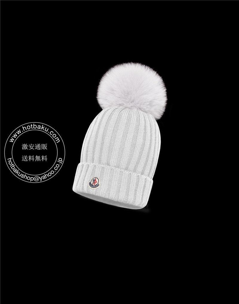 新作安いモンクレール 帽子 MONCLER HATS モンクレール 男女兼用 15色
