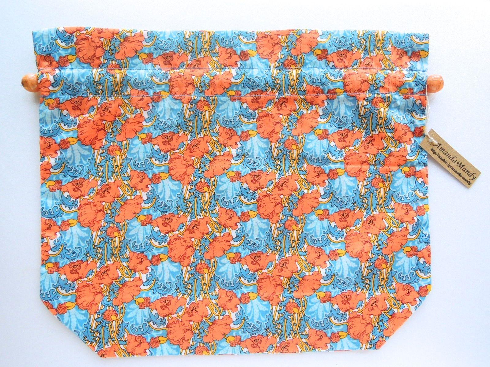 リバティトラベル巾着・クレメンティナ・オレンジ